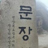 yyang04326 photo