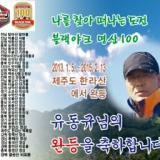 donggou photo