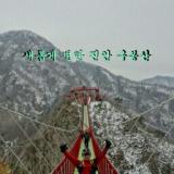kk90462525 photo