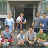 yarngban photo