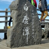 ho4989 photo