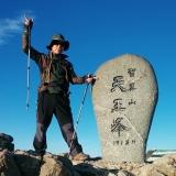 kongmin1020 photo