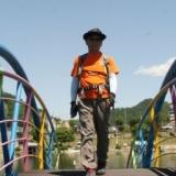 a53115463 photo
